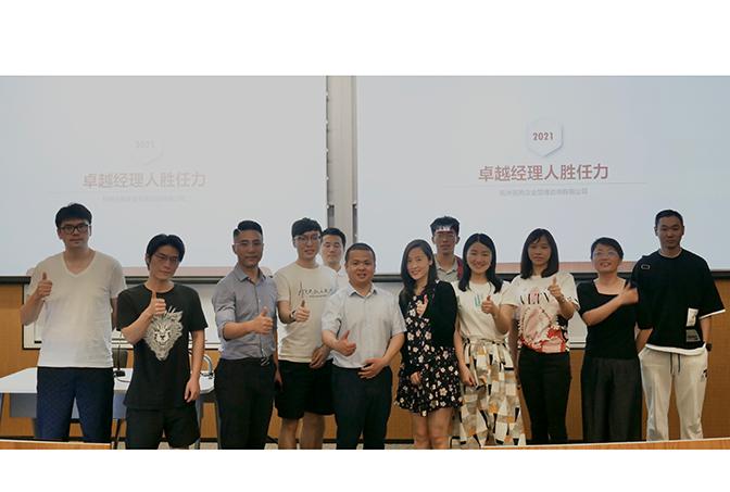 活动回顾 |  名驹为浙大MBA学员进行职业能力培训讲座